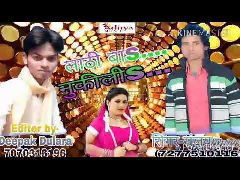 लाठी बा नुकीली Singer-Sanjay Express 7277510116