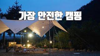 [캠핑] 사람 하나 없는 시골마을에서 가장 안전한 캠핑…