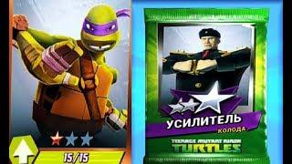 Черепашки ниндзя Легенды TMNT Legends #42 Мульт игра для детей #Мобильные игры