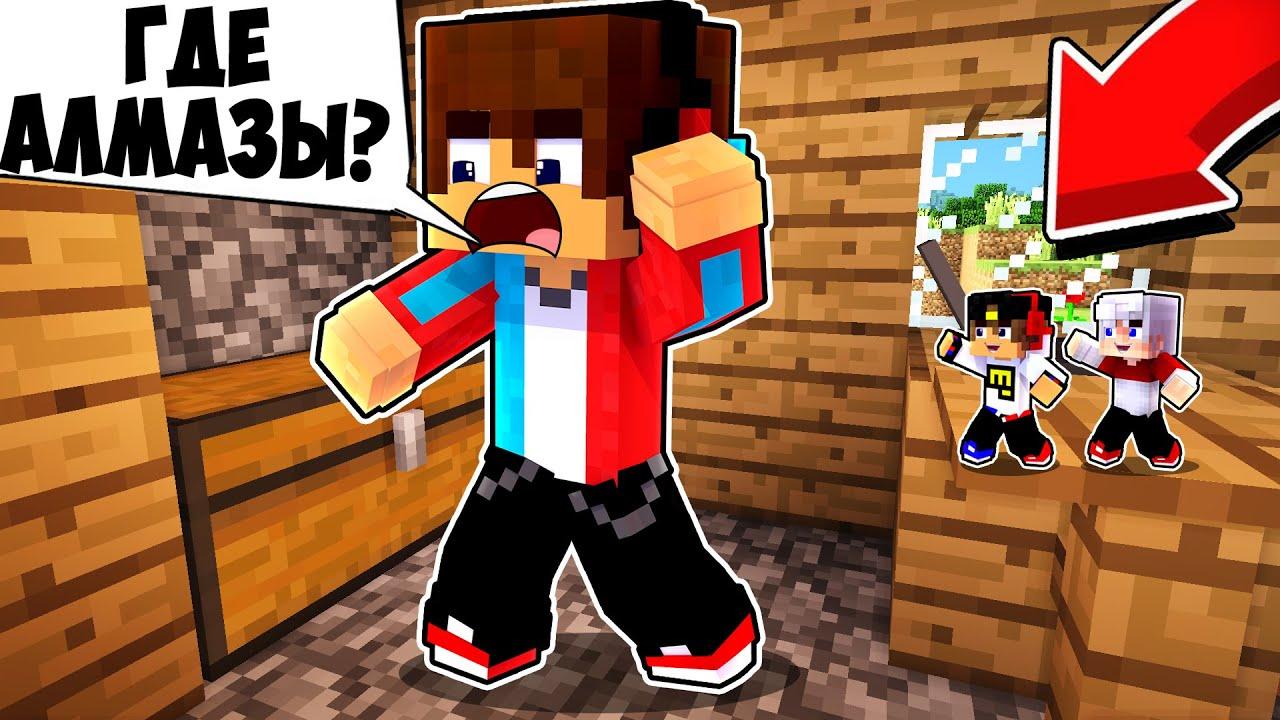 Майнкрафт но ЕВГЕНБРО и ТОПОВСКИЙ Затроллил КОМПОТА в Майнкрафте Троллинг Ловушка Minecraft
