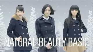 いいなCM Perfume SANEI NATURAL BEAUTY BASIC