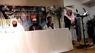 Hafiz Mahdi Ahmed - Rahman Ya Rahman Nasheed