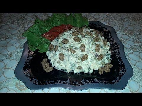 """""""Бархатная роза"""". Вкусный салат с красивым названием!из YouTube · Длительность: 6 мин1 с"""