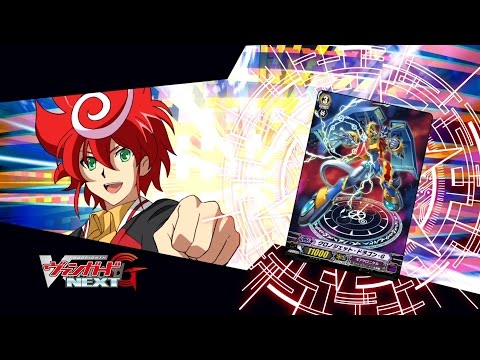 [Sub][TURN 33] Cardfight!! Vanguard G NEXT Official Animation - Potential of Humans