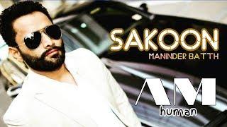 Sakoon   Maninder Batth   Am Human   Latest Punjabi Song 2017   Brand New Punjabi Song 2017