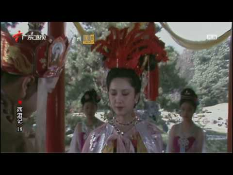 Nu Er Qing 《女儿情》 【1986 CCTV TV series】Journey to the West (HD) ~ FAREWELL!