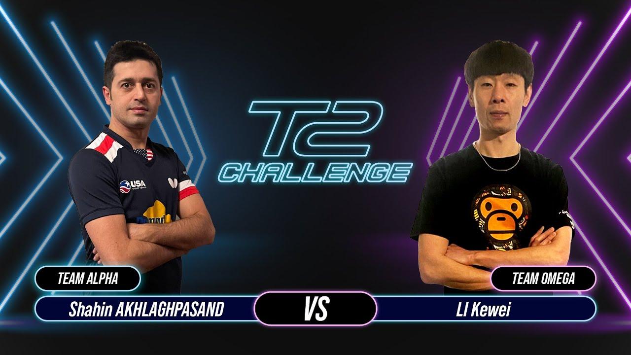 T2 Challenge | Season 2 | Match 2 : [Team Alpha] Shahin Akhlaghpasand vs [Team Omega] Li Kewei