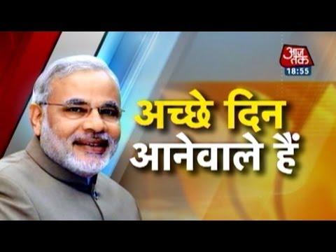 Vadodara: PM designate, Narendra Modi's victory speech