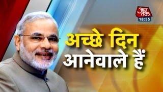 Vadodara: PM designate, Narendra Modi