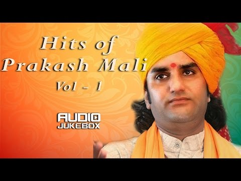 Hits of Prakash Mali Vol - 1 | AUDIO Jukebox | Nonstop Hits | Rajasthani Bhajan | New Mp3 Songs 2016