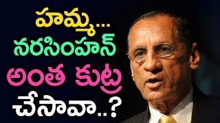 Governor Narasimhan Plan Behind Pawan Kalyan Leaving TDP | AP Political Updates | Challenge Mantra
