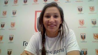 Вебинар с Екатериной Бычковой