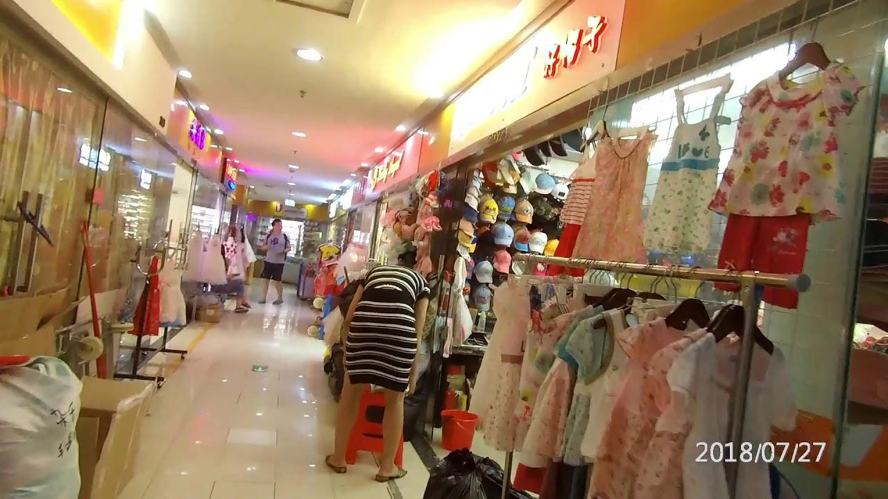 375308a3b GuangZhou Children's Clothing Wholesale|ملابس أطفال بالجملة - YouTube