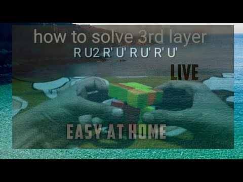 How to solve 3rd layer easy at home in 3by3 cube in hindi