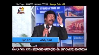 ARADANA TV, on 22-03-16, at 11 PM Message by Dr. P. J. Stephen Paul