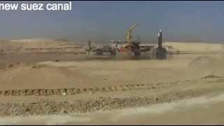 أرشيف قناة السويس الجديدة : التكريك فى قناة الاتصال 89 فى  27يناير