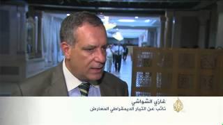 """البرلمان التونسي يصادق على قانون """"مكافحة الإرهاب"""""""