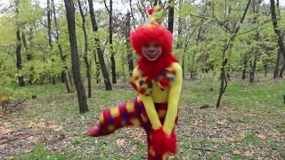 УПОРОТЫЙ ТАНЕЦ КЛОУН ОНО ! ТАНЦУЮЩИЙ КЛОУН / Прикол / ОНО 2 / ПЕННИВАЙЗ / Clown dance