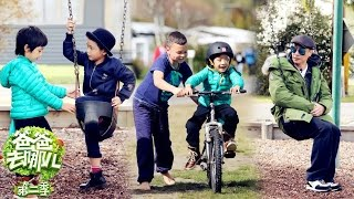 《爸爸去哪儿》第二季第15集Dad Where Are We Going S02 EP15:萌娃当家穷游新西兰-Broke New Zealand Trip【湖南卫视官方版1080P】20140926