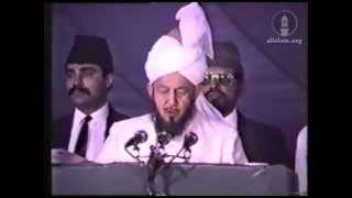Adl, Ehsan Or Itaizil Qurba (3).