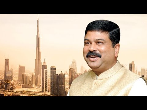 "Sh. Dharmendra Pradhan at ""Energy Security for India-Creating a Biofuel Economy Conference"""