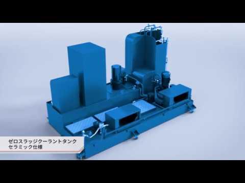 ゼロスラッジクーラントタンク「セラミック仕様」(Zero Sludge Coolant Tank for Ceramics)