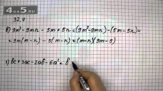 Упражнение 32.4. Вариант В. Г. Алгебра 7 класс Мордкович А.Г.