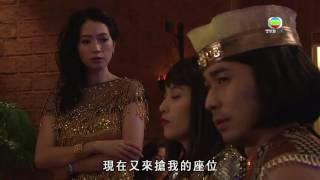 《幕後玩家》黃宗澤:人不爲己  天誅地滅