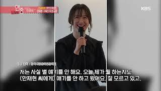 [긴급취재] 최악의 폭로전, 안재현, 구혜선 파경 논란 [연예가중계/Entertainment Weekly] 20190823