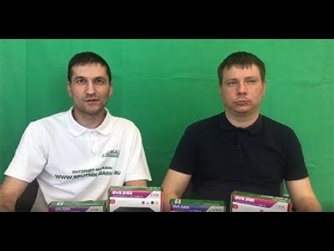 Обзор новых приставок DVB-T2