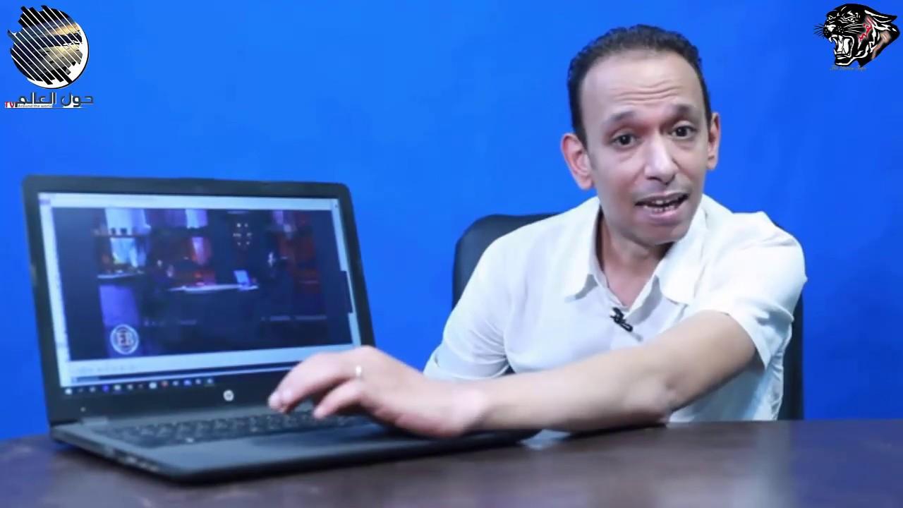 الفيديو الذي سيقصف بالمايا صبحي و مجاذيبها إلى حيثُ يستحقون- فيديو لمن يفهم