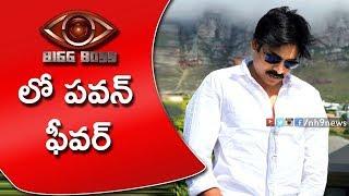 NH9 News, its leading Telugu news channel, a 24/7 LIVE news channel...