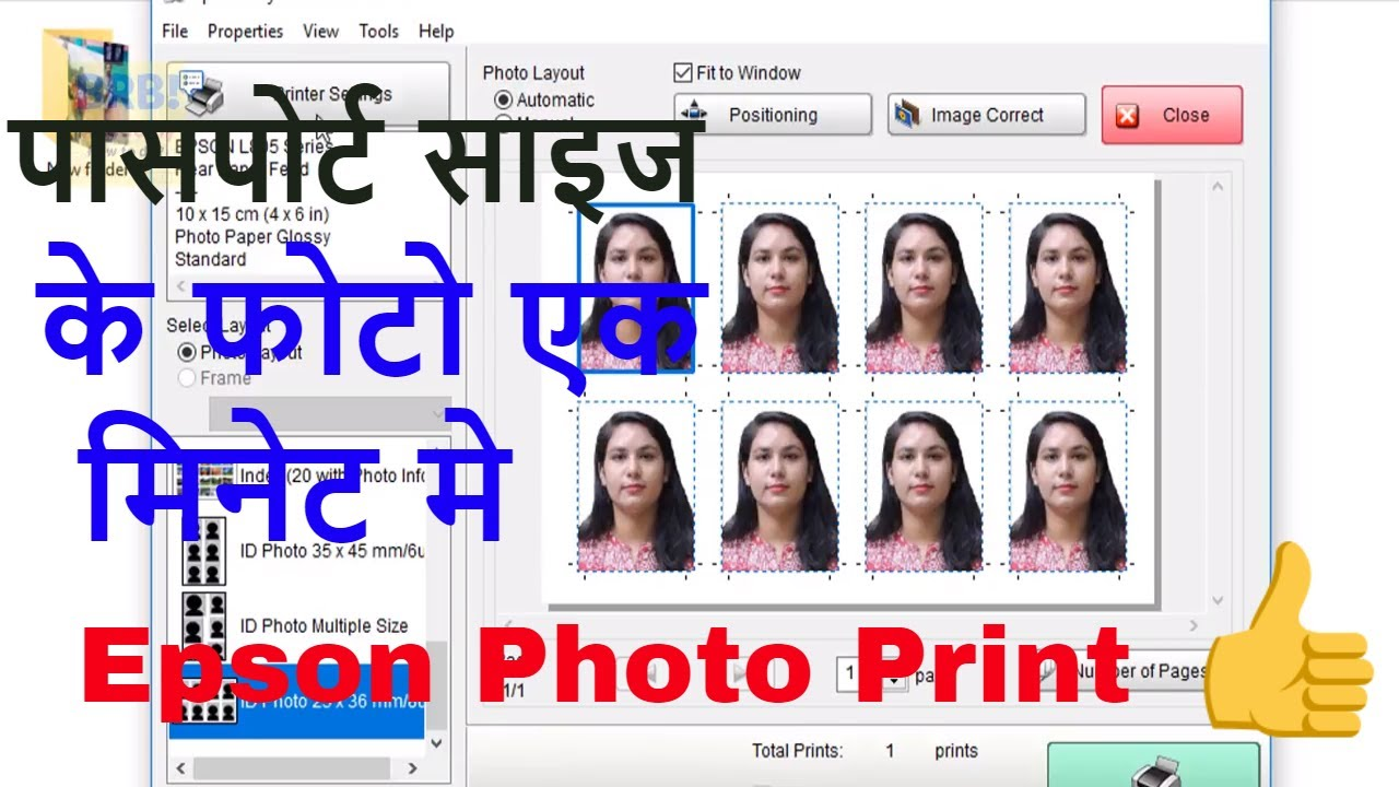 How to Make Passport Size Photo in One Click - Epson Easy Photo Print