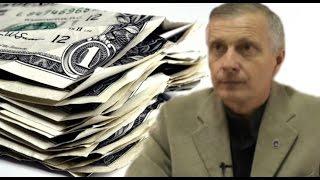 Расставание с долларом. Как это будет. В.В. Пякин.