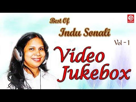 Best of Indu Sonali volume 1| Latest Bhojpuri Songs | video Jukebox  |  DRJ RECORDS