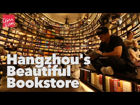 The Chinese Designer behind Hangzhou's Beautiful Bookstore | A China Icons Video