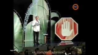 """Михаил Задорнов """"Предсказание про """"Оскар-2017"""" и фильм про негра-гея"""", 2008"""