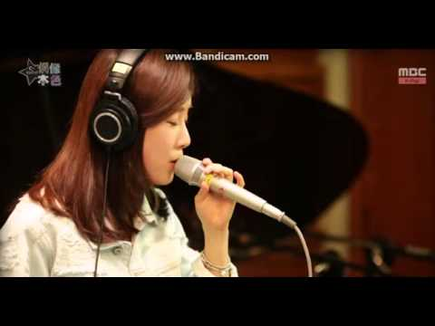 "Zhang Li Yin [张力尹] - Set Me Free [放过我 - CHN Ver.] @ MBC C-Radio ""Idol True Colour"""