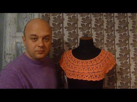 платье элизабет крючком видео евгений лыкашевым хобби и рукоделие