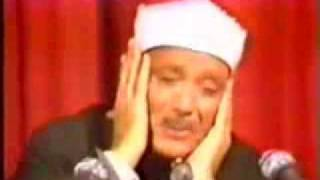 vuclip Abdul Basit Abdul Samad Surat-Al Infitar