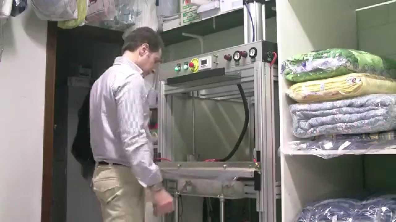Piumone sottovuoto youtube - Macchine per il sottovuoto alimentare ...
