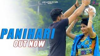 Panihari | Sunny Jalwal, Satish Siwani | Vicky Siwani, Himani | New Haryanvi Songs Haryanavi 2018