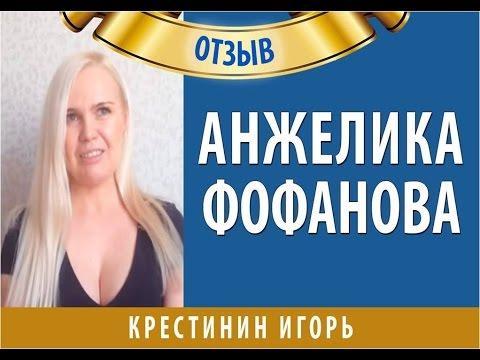 стабильный заработок в интернет от 62000 рублей отзывы