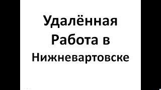 Работа кипит, или ТНТ Нижневартовск вещает в прямом эфире