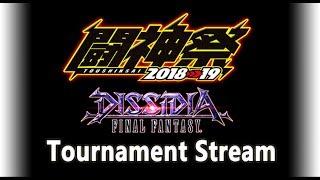 Dissidia Arcade Toushinsai Tournament Stream - Dissidia Final Fantasy NT / Arcade