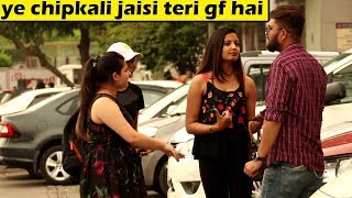 Mera Rishta Tudwa do Prank | Unglibaaz