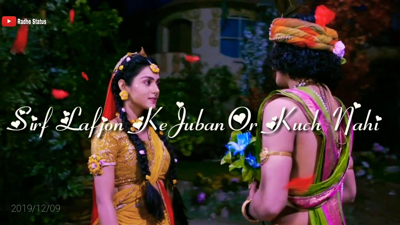 Aashiqui Krishna dialogue pyar mohabbat , Krishna Krishna ...