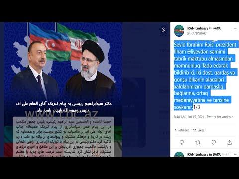 Ибрахим Раиси поздравил Ильхама Алиева с освобождением территорий