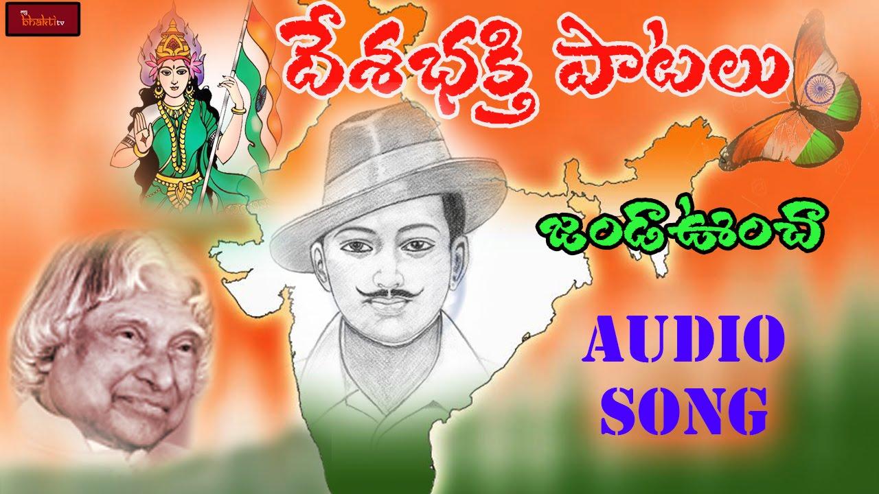 Vijayi Viswathiranga Pyara Jhanda Uncha Patriotic Songs Desabhakti Songs Mybhaktitv Youtube