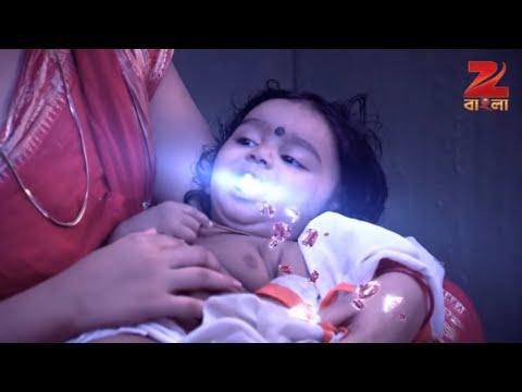Eso Maa Lakkhi - Episode 251  - August 18, 2016 - Webisode